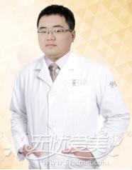 王飏 济南伊美尔整形医院整形中心主任