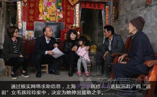 上海伊莱美医生赴广西关注毛孩