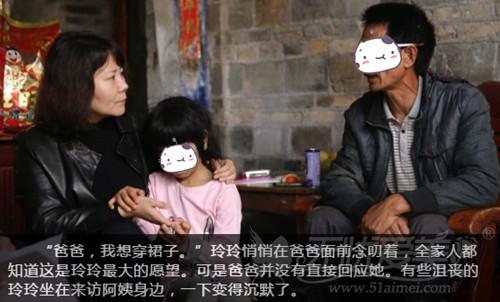 上海伊莱美专家赴广西看毛孩
