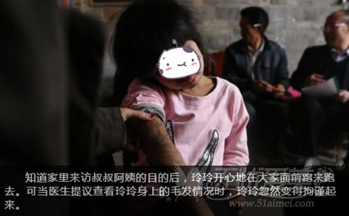 上海伊莱美医生赴广西观察小姑娘的情况