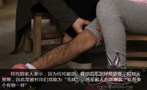 上海伊莱美公益活动