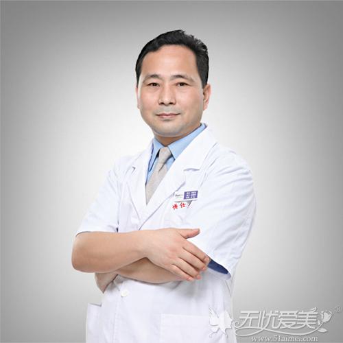 广州博仕纳米治疗法祛黄褐斑专家刘亚光
