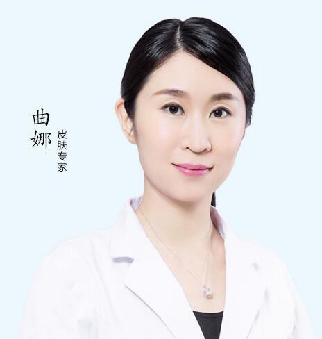 深圳江南春天主治医师曲娜