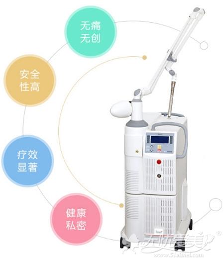 上海伊莱美德国Fotona激光仪器