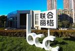 重庆联合丽格整形美容医院