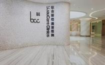 重庆联合丽格整形医院门口