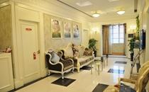 上海天大整形医院休息区