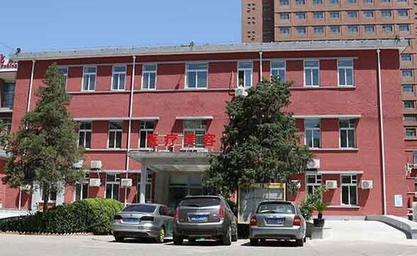 北京大学第三医院的整形外科