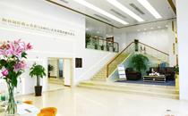 重庆莱森整形医院大厅