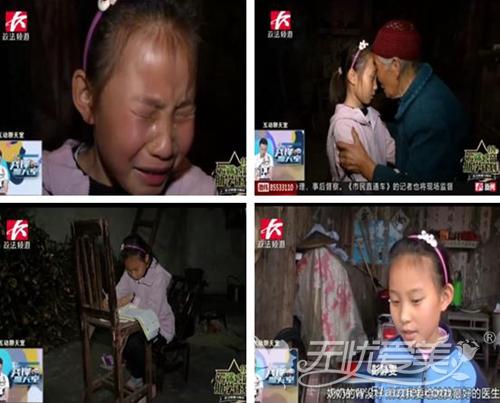 雅美集团一对一捐助10岁女孩彭静雯