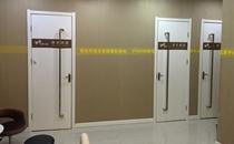 郑州中原黄大同整形医院手术室