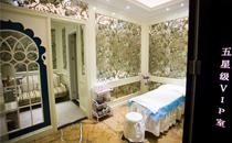 北京首玺丽格医疗美容激光室