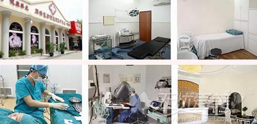 武汉同济整形医院