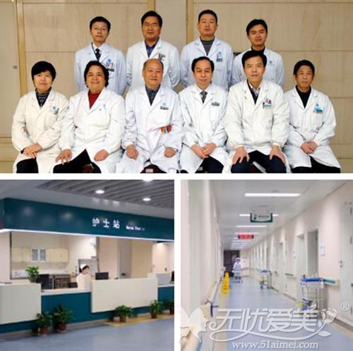 武汉协和整形美容医院