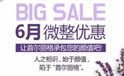 韩国首尔丽格皮肤科6月最新微整优惠价格表 还有专家坐诊