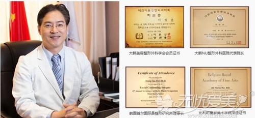 上海华美隆鼻专家李庭勋院长