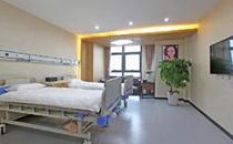 重庆曹阳丽格整形医院病房