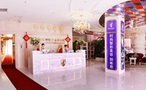 深圳希思医疗美容医院一楼前台