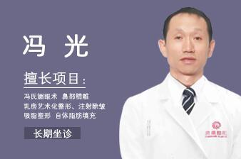 晋城凤凰医院冯光整形医生