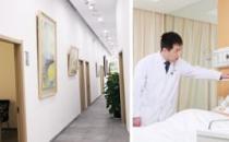 三亚韩氏整形医院休息室