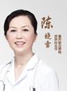 重庆联合丽格整形医院医生陈晓雪