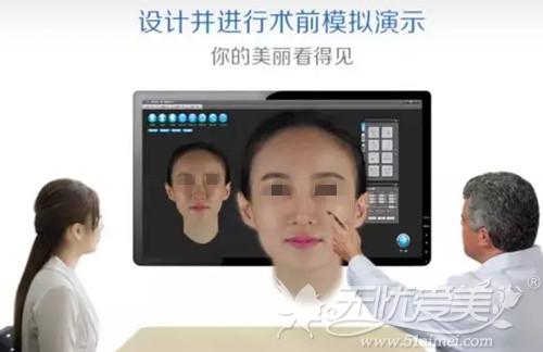 深圳艾妍达芬奇整形大师扫描直接显示设计前后对比