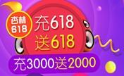 沈阳杏林618优惠来袭充3000送2000 双眼皮手术月供低至150元