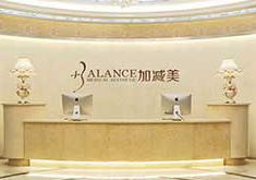 北京加减美医疗美容整形医院