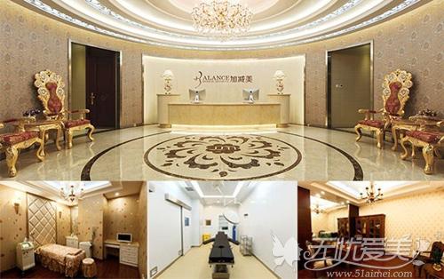 北京加减美整形医院环境