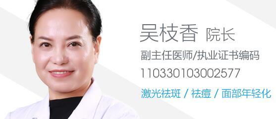 吴枝香    国内权威激光美容专家