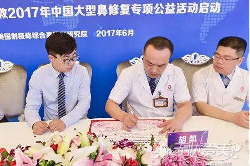 胡凯院长作为华美代表与美国射极峰签约