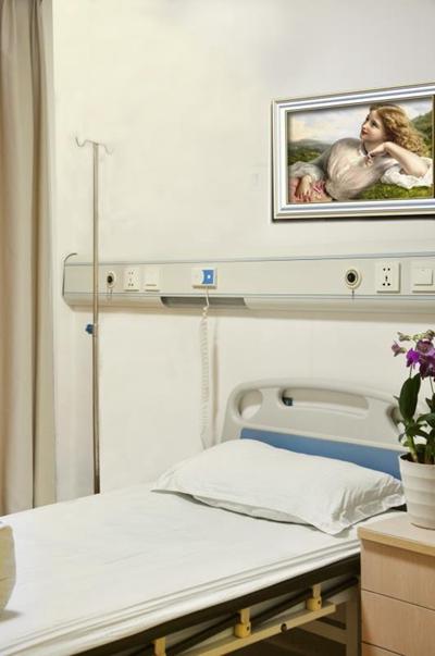 南方医科大学珠江医院整形美容外科病房
