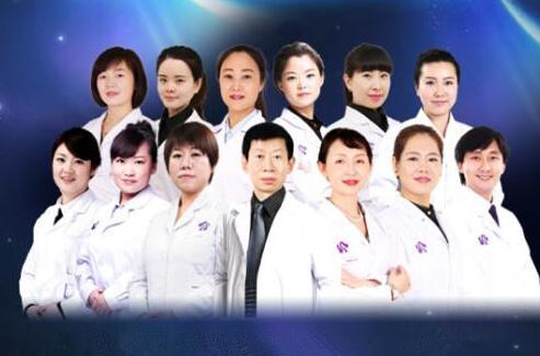 沈阳百嘉丽中国顶级美肤专家团队