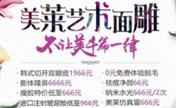 深圳美莱最新整形价格表 鼻综合立减10000元还有名医亲诊