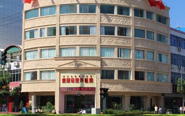 凉山西昌爱丽诺医院是一家从事整形美容的专业医疗美容机构