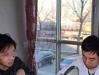 在北京博士园植发整形前