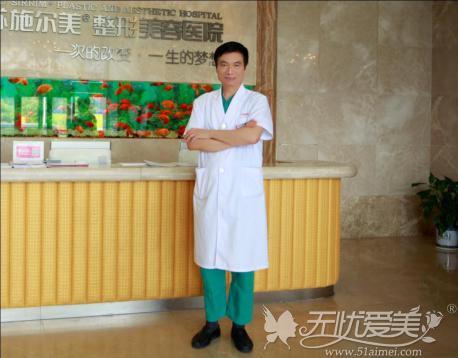 江苏施尔美整形专家刘道功