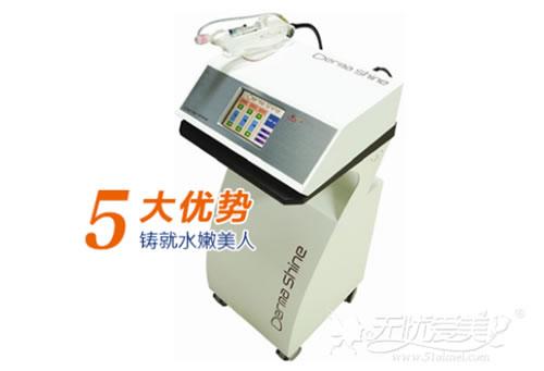 午餐式的水光针注射时间段见效快,图为水光注射仪