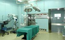 义乌芙洛拉整形医院手术室