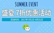 韩国hus-hu皮肤整形医院盛夏人气项目7折优惠