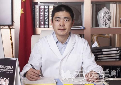 佀同帅 上海华美整形医院专家