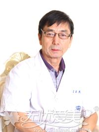 沈阳茗湲整形医生李德廷