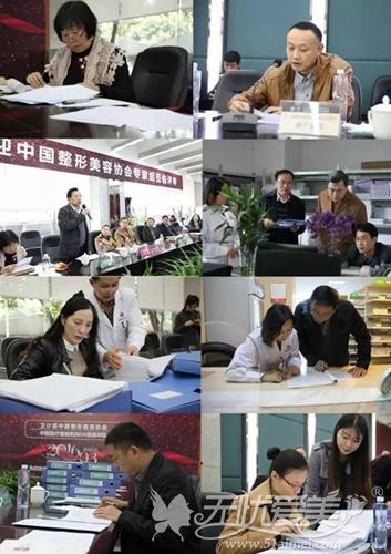 2016年中国医疗机构等级评定工作