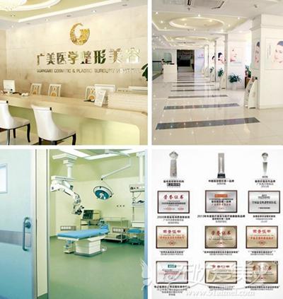 广州广美整形医院环境