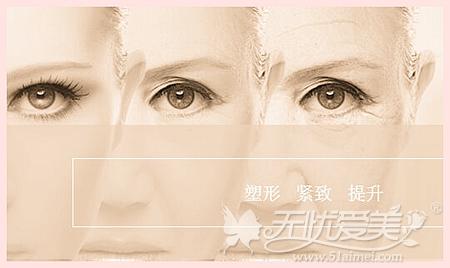 面部肌肤松弛下垂可做线雕提升