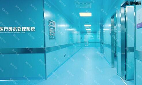 重庆华美医疗废水处理系统