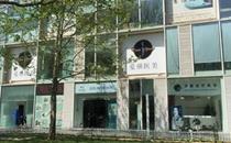 北京爱颜整形医院外景