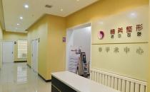 兰州韩美整形医院二楼激光中心
