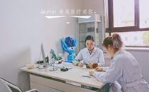 武汉卓美整形医院办公室