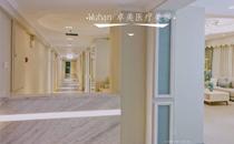 武汉卓美整形医院休走廊
